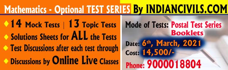The Online IAS Academy|UPSC Coaching|CIVILS Coaching|IAS Coaching